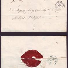 1862 Romania, Scrisoare veche BUCURESCI - BUZAU 2 stampila agrafa BUDEU, sigiliu