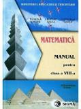 Matematica. Manual (clasa a VIII-a)/M. Singer, C.Voica, Sigma