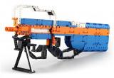Cumpara ieftin Mitraliera P90 Double Eagle Construibilă cu Cărămizi (C81003W)