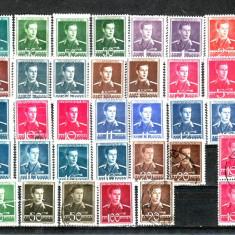 Romania  1943/45    lot  Mihai  I