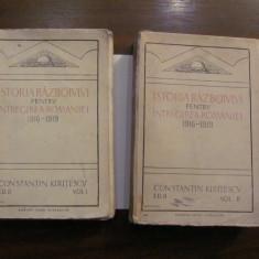"""C. KIRITESCU """"Istoria Razboiului pentru Intregirea Romaniei 1916 - 19"""" / I + II"""