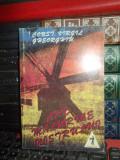 CONSTANTIN VIRGIL GHEORGHIU - ARD MALURILE NISTRULUI , 1993