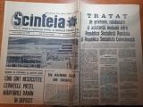 Scanteia 19 august 1968-divizia A fotbal,razboiul din vietnam