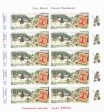 ZIUA MARCII POSTALE ROMANESTI,BISTRA,MINICOLI,2007,MNH.ROMANIA., Istorie, Nestampilat