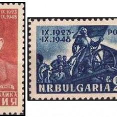 Bulgaria 1948 - Revolutia din Septembrie serie neuzata