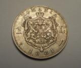 1 leu 1881 Piesa de Colectie