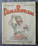 Ion Creangă - Dănilă Prepeleac (ilustrații: Stoica D.)