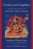 Creation & Completion: Essential Points of Tantric Meditation