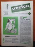 Revista urzica 15 februarie 1976 - revista de satira si umor