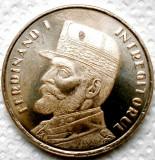 RAR !!! 50 Bani 2019 King Ferdinand I the Unifier , CU DEFECT DE BATERE !!!, Bronz