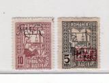 Romania   1917   Timbru  de  ajutor  supratipar   MViR