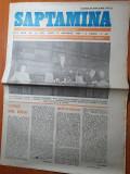 Saptamana 15 decembrie 1989-ultimul numar al ziarului in comunism,ultima plenara