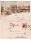Salutari din Iasi- Institutul de anatomie. Tatarasi- litografie 1900, Circulata, Printata