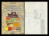 Ilustrata de promovare a cartii Istoria postelor locale transilvane, autograf, Necirculata, Printata