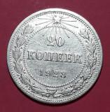 A5609 Rusia 20 kopecks kopeks 1923