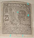 Cumpara ieftin ROMANIA 1920 Ferdinand 25 bani timbru statistic   varietate eroare neuzat guma, Nestampilat
