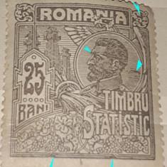 ROMANIA 1920 Ferdinand 25 bani timbru statistic   varietate eroare neuzat guma