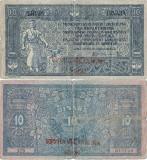 1919 ( 1 II ) , 40 kron ( P-17 ) - Regatul Sârbilor, Croaților și Slovenilor