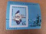 Colita romania nestampilate  1980  anul european al ocrotiri naturii
