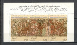 Algeria.1980 Mozaic Dionisian-streif  SX.230