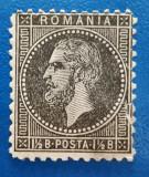 România Lp 40 a București II 1 1/2 bani nestampilat 1879