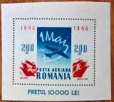 ROMANIA -1946-  LP 196-''1mai''-Colita-MNH