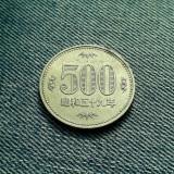 500 Yen 1984 Japonia