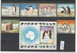 Umm-al-Qiwain 1972, fauna, Mi. 630/635+Block 51, MNH, cat. 14 €, Nestampilat