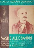 DRAME ISTORICE - VASILE ALECSANDRI