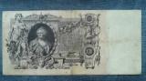100 Ruble 1910 Rusia / seria 141872