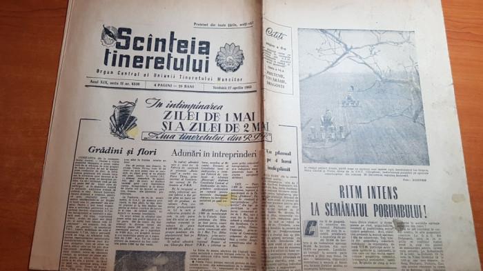 scanteia tineretului 27 aprilie 1963-combinatul chimic borzesti,vulcan bucuresti