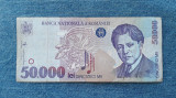 50000 Lei 1996 Romania / seria 0977934
