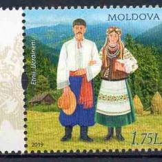 MOLDOVA 2019, Costume populare, serie neuzata, MNH, Nestampilat
