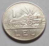 Monedă 1 leu 1966 aUnc
