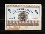 TICHET MOTONAVA TRANSILVANIA, VALOARE 5 LEI (1)