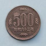 JAPONIA  -  500 Yen -  Shōwa 63 ( 1988 )