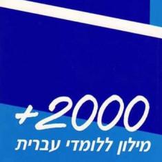 +2000: Dictionar pentru studiul limbii ebraice (ivrit) - Limba ebraica - Lauden