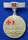 Insigna Donator Onorific - CRUCEA ROSIE Medicina Sanitare Donator de sange #8