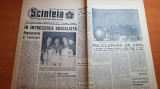 scanteia 10 mai 1964-combinatul chimic borzesti,teatrul din craiova,art.olanesti