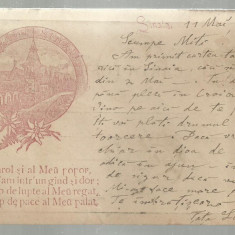 Cp Romania SALUTARI DIN SINAIA - 1902, Circulata, Fotografie