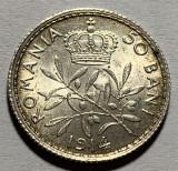50 bani 1914 Bruxelles, Ag, Romania, a UNC, Luciu de batere