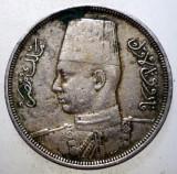 7.781 EGIPT EGYPT FAROUK 10 MILLIEMES 1941, Africa, Cupru-Nichel