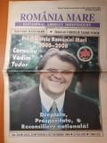 Romania mare 6 octombrie 2000-corneliu vadim tudor-presedintele romaniei mari