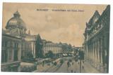 4369 - BUCURESTI, Victoriei street, Romania - old postcard, CENSOR - used - 1917, Circulata, Printata