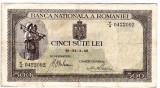 Bancnota 500 lei 1940 filigran orizontal