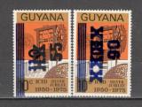 Guyana.1984 Uzuale-supr.  CG.2