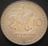 Moneda EXOTICA 10 THETRI - GEORGIA, anul 1993   *cod 4867 - UNC!