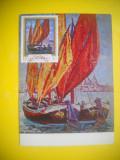 HOPCT MAXIMA BARCI LA VENETIA / NICOLAE DARASCU-1883-1959-CP PICTURA