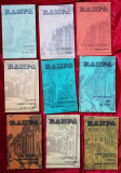 Lot 9 carti volume Editura Rampa autori romani