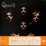 """Vinil  """"Japan Press""""   Queen – Queen II   (EX)"""